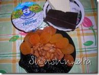 рецепт десерт, вкусный десерт, чернослив в шоколаде, новый десерт, конфеты с орехами