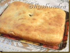 пирог из рыбной консервы, дрожжевое тесто, рецепт пирога с рыбой, пирог с консервами, пирог с рисом и консервами