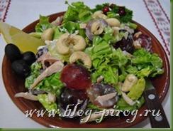 салат с виноградом и курицей, вкусные салаты к праздничному столу, новые вкусные салаты, салаты к новому году, салат с курицей и орехами, рецепт салата с виноградом,  салат с кешью