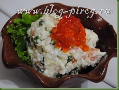 салат с икрой, рецепты салатов с икрой, новый вкусный салат, салаты к новогоднему столу, салат с красной рыбой