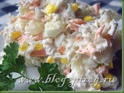новый салат, новейшие салаты 2012, салат с кукурузой, салат из рыбы, салат с красной рыбой