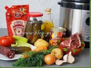суп фасолевый в мультиварке, мультиварка скороварка rmc m4504, острый суп, мексиканский суп, рецепты мультиварка redmond rmc m4504, мексиканский суп с фасолью, суп в мультиварке redmond