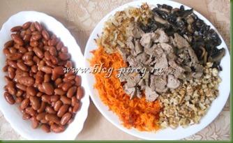 салат с печенью и морковью, новые рецепты салатов, салат с печенью и фасолью, новый вкусный салат